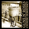 'CHINESE DEMOCRACY' Album Cover