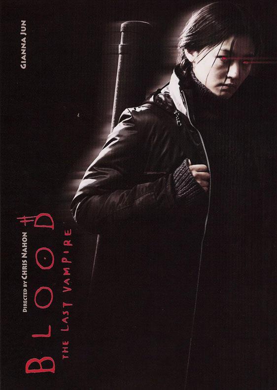 Blood: The Last Vampire - Official Trailer Blood_last_vampire