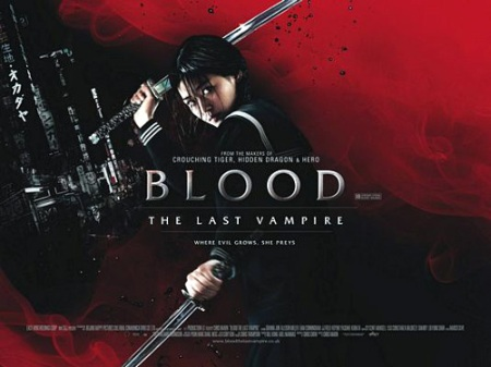 'BLOOD: THE LAST VAMPIRE' Movie Poster