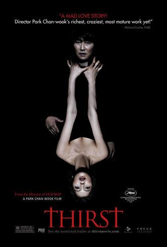 'THIRST' Movie Poster